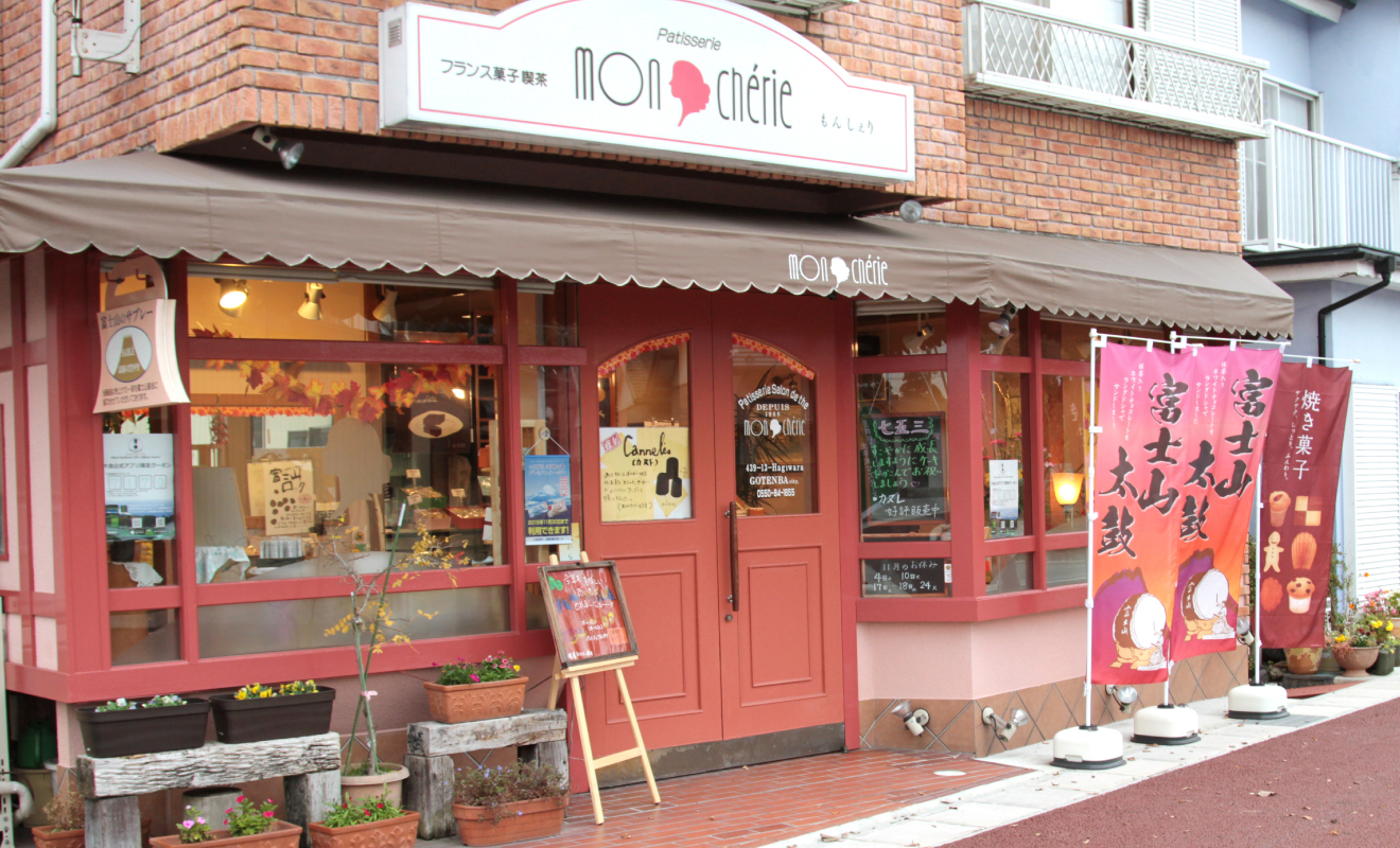 フランス菓子 もんしぇりの店主、野木さんにお話をうかがいました