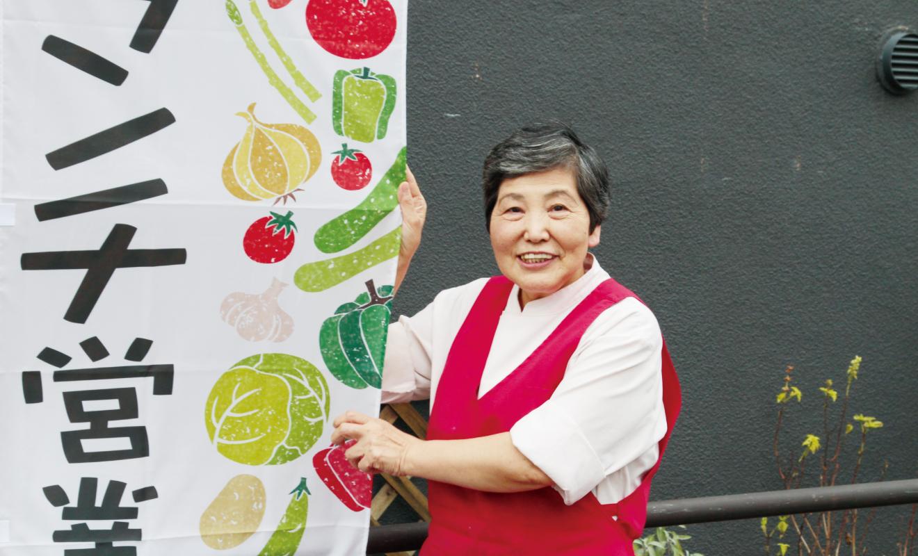 小澤さまと可愛らしい野菜ののぼり旗
