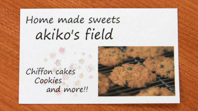Home made sweets akiko's field ショップカード